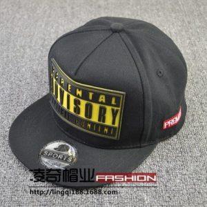 Cap shop 8
