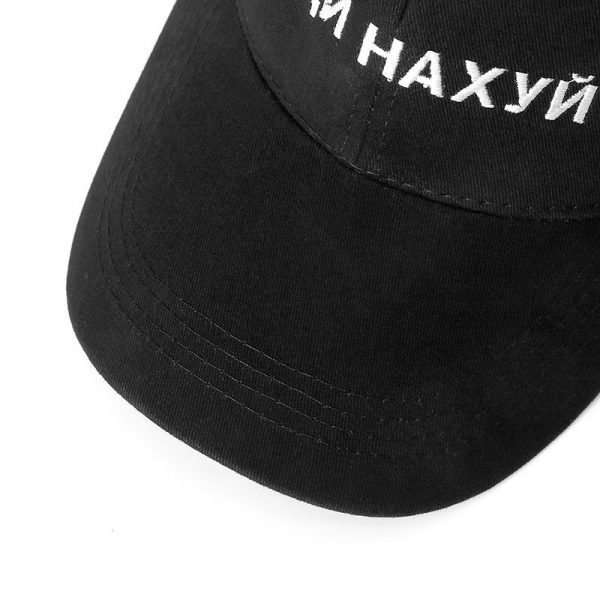 SANDMAN High Quality Brand Russian Letter Snapback Cap 100% Cotton Baseball Cap For Adult Men Women Hip Hop Dad Hat Bone Garros 8