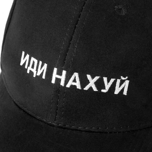 SANDMAN High Quality Brand Russian Letter Snapback Cap 100% Cotton Baseball Cap For Adult Men Women Hip Hop Dad Hat Bone Garros 10