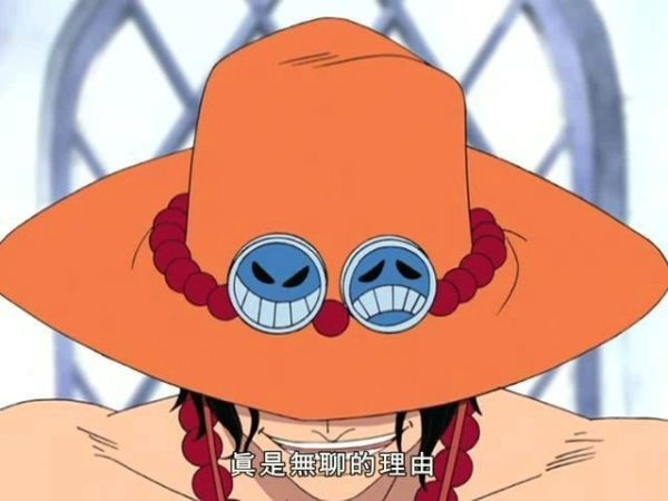 Wholesale Price One Piece Portgas D Ace Cosplay Hat Cowboy Hat Souvenirs Pirates Caps With Bones Skull Toys 4